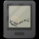 Files Thru The Air ™ by Corintech Ltd