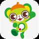 Ichibantaro Game for kids by Riri