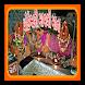 Ghodeshwari Mavli Mata by Gujju God Apps