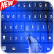 Howling Wolf Keyboard HD by Btsmobi