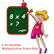 Multiplication Tables Free by TWOOLS