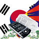 Korean Tibetan Dictionary by Bede Products