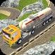 Cargo Truck Driver 3D: Heavy Truck Games Simulator by Rush Gamer