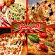 أشهى أطباق البيتزا العالمية by Academy Group