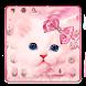 Pink Fluffy Cat Keyboard Theme