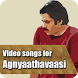 Video songs for Agnyaathavaasi by Tollywood Movie Magic