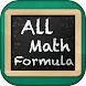 All Math Formulas by All India App