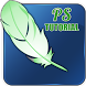 Learn Photoshop Tutorials by Mahali Games