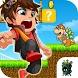 Zak Brave Pirate Adventure by Lina Yarin