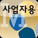 국세청 M현금영수증카드 (사업자용) by National Tax Service, Korea