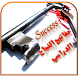 أسرار ومفاتيح النجاح الدراسي by rad bou