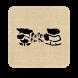 café茶豆 by ジョイントメディア