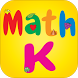 MathLab for Kindergarten by Mark's Mobile Lab