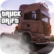 American Real Truck Drift 4x4 by MuFa Entertainment Studio