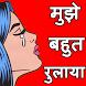 All Latest Dard Shayari 2018 by Hu Ek Amdavadi