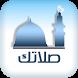 Salatuk+صلاتك (Azan , Prayer Times , Athkar) by AzanTakeYourTime