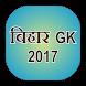 bihar gk 2017 by Kickcube Studio