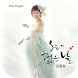 김용임(Kim yong-im) - 오늘이 젊은날 by Danal Entertainment Co,. Ltd.