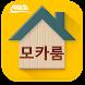 [모카룸]월세,시설 관리App,자동정산,연체알림등 by MOKAROOM