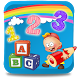 Kids Alphabet & Numbers Quiz by MSTech