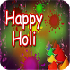 Happy Holi Images Wishes by Sai Developer