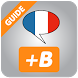 Free Babbel Learn Language Tip by ★★★★★ Guide