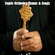 Coptic Orthodox Hymns & Songs by Bell Weather