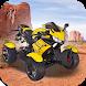 ATV Quad Bike Racing Simulator by GamesValley