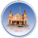 St.Thomas Orthodox Cathedral by OGES iNFOTECH