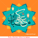 Kata Mutiara Islam Lengkap by Patterson dev