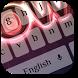 Neon Pink Glow Keyboard by M Typewriter Theme Studio