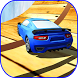 Car stunt rider Well of Death by Game Pixels Studio