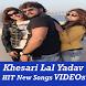 Khesari Lal Yadav Bhojpuri Video HD NEW Song Gana by ALL VIDEOs Concept Apps 2017 2018