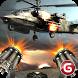 Helicopter Air Battle: Gunship Air Strike Yalghar by gunner'sgames: combat commando action games