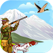 Duck Hunting 3D - Diver Ducks by alphakeet