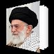 Khamenei Practical Laws by ApplulBayt