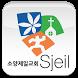 소양제일교회 by 애니라인(주)