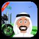 لعبة الموتوسيكلات بالسعودية by Malekman