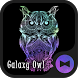 Owl Wallpaper Galaxy by +HOME by Ateam