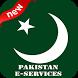 Pakistan Online E-Services by Advance Technology Apps