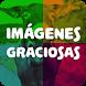 Imágenes Graciosas p Compartir by ImagenParaWeb