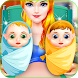 Pregnant Mommy Twins Baby Care by Girls Makeup Salon