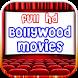 Bahubali 2 Full Hindi Movie by Junglee