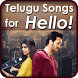 Video songs for Hello telugu movie by Tollywood Movie Magic