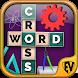 General Engineering Crossword Puzzle by Edutainment Ventures- Making Games People Play