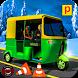 Offroad Rickshaw Simulator: Tuk Tuk Mountain Drive by Topi Tapi Games