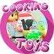 Kitchen Cooking Toys for Kids