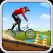 Bike Jumper Brigade Trophy by Q1i, Inc
