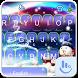 Magic Christmas Keyboard Theme by TouchPal HK