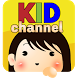 Kids Videos Player for YTube by WeloveVideoTubeFree